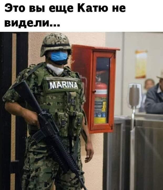 Решили американцы отправить в наш университет шпиона...