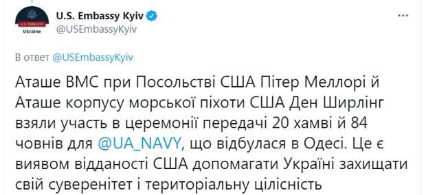 США оценили всю мощь украинского военного флота и подарили 84 надувных лодки
