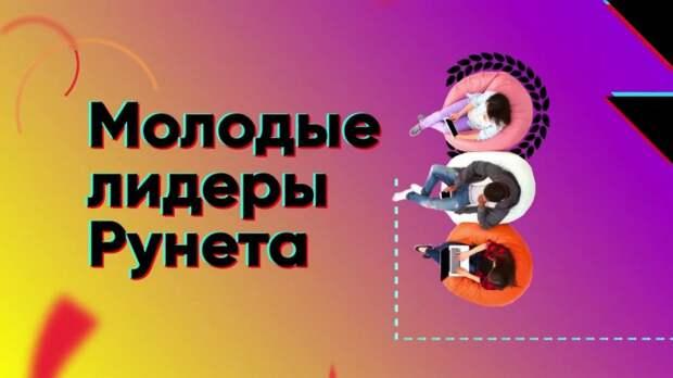 IT-технологии — это самая востребованная отрасль в развитии российской экономики – Захаров