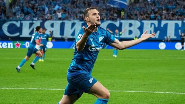 «Зенит» неиспытал проблем с«Бенфикой». Лига чемпионов эффектно вернулась вПетербург
