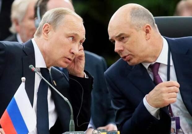 Россияне отказались давать в долг правительству
