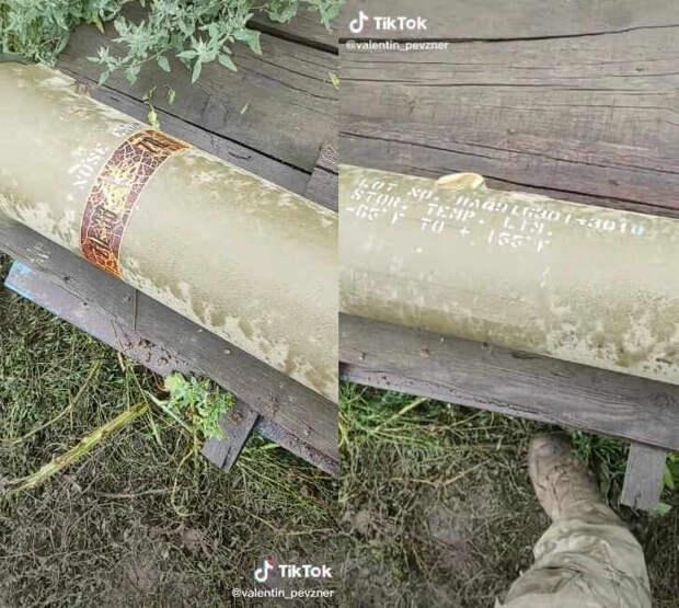 Под прикрытием учений НАТО американцы поставляют на Украину дополнительное