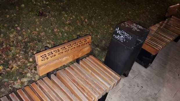 Ущерб Центральной площади Ижевска, съемки художественного фильма на МКС и выросшие цены на лекарства: что произошло минувшей ночью