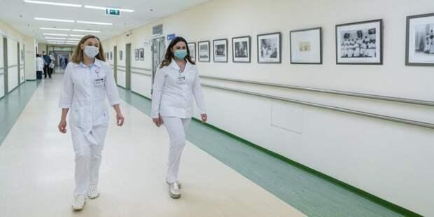 Посетители онкоцентра из Бабушкинского получат помощь по новому стандарту
