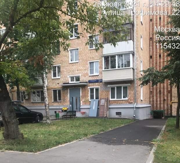 В доме на улице Трофимова заменят входные двери