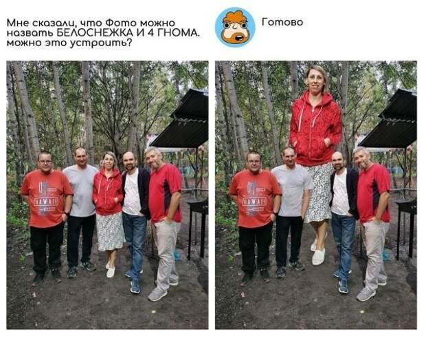 Забавные фотошоп-работы от Славы Зиновьева (17 фото)