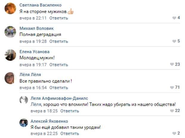 В Петербурге двое мужчин отлупили переодетых в женщин тиктокеров
