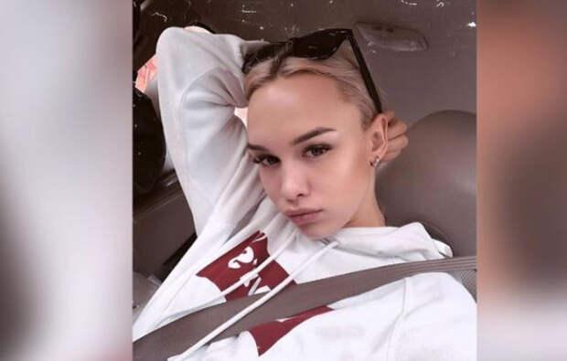Парень Дианы Шурыгиной подсадил ее на наркотики