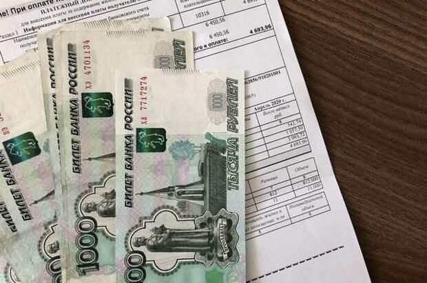 Почему в России не запрещают брать комиссию при оплате ЖКУ?