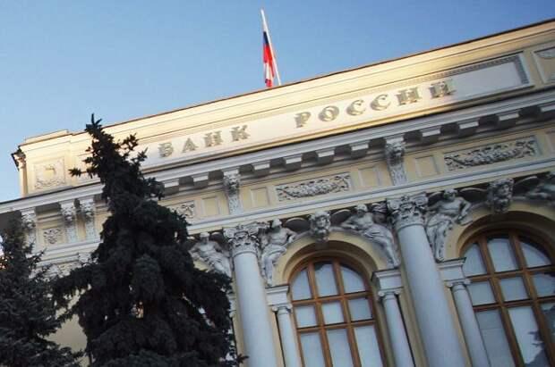 В Центробанке оценили вероятность отключения России от SWIFT