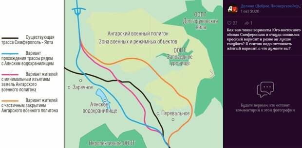 Зюганов призвал власти Крыма не наносить ущерб людям и природе