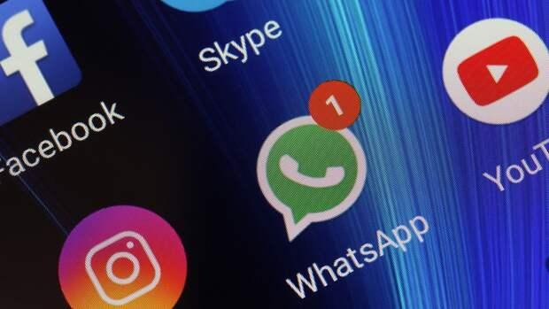 В 2021 году на некоторых смартфонах перестанет работать WhatsApp