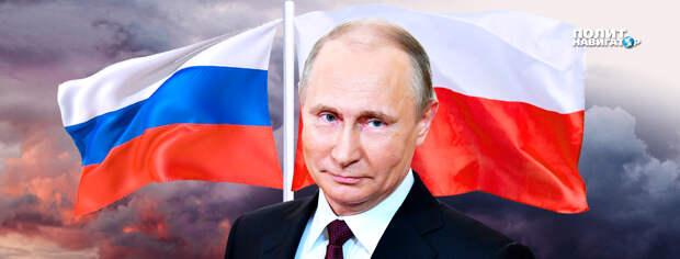 В Польше не нашлось никого, кто смог бы ответить Путину по существу