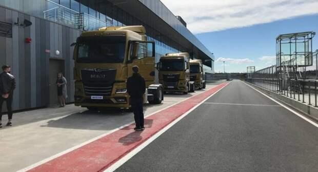 Завод в Санкт-Петербурге приступил к выпуску нового поколения грузовиков MAN