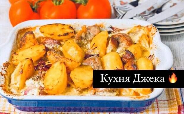 Как приготовить сочное мясо в сливках с картошкой?