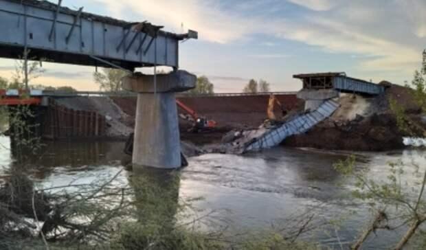 СК возбудил уголовное дело по факту обрушения моста в Октябрьском районе