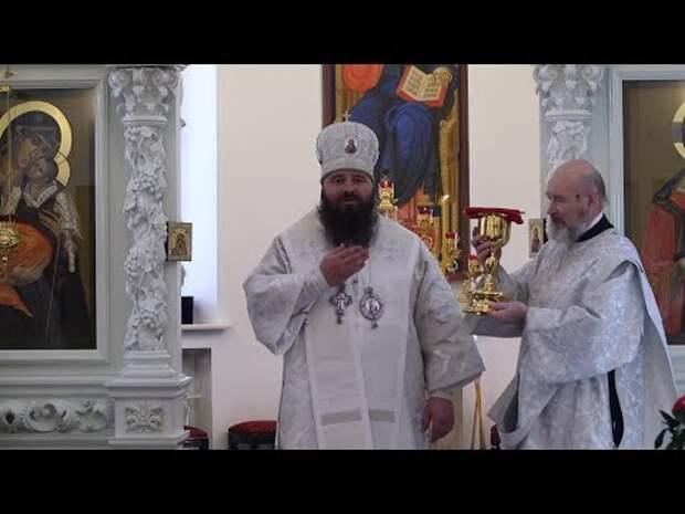 Видео: Чин Великого освящения храма в Новоподмосковном переулке