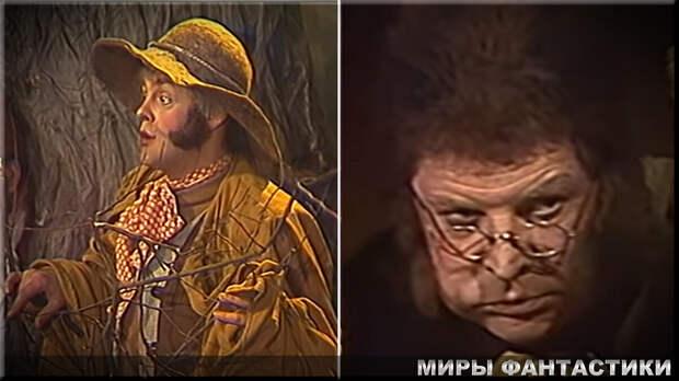 Хоббиты Мэри и Пиппин. Властелин Колец (Хранители). СССР 1991 год.