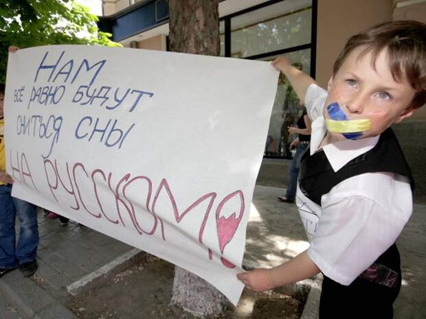 Могучий: украинские школы не откажутся от русского языка