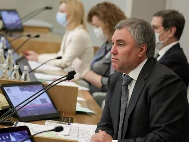 Володин заявил о необходимости обсудить запрет на анонимность в интернете после трагедии в Казани