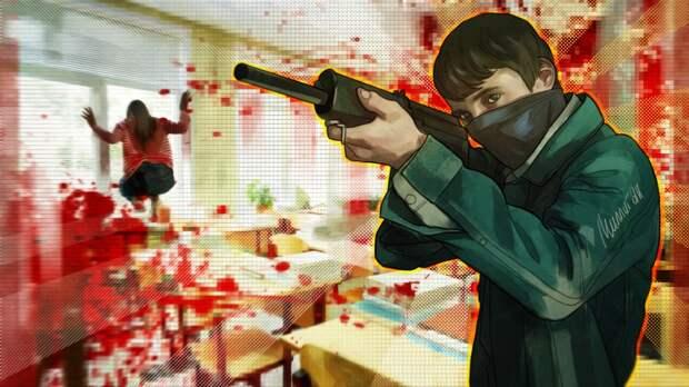 Казанский стрелок заработал деньги на оружие, играя в Counter-Strike