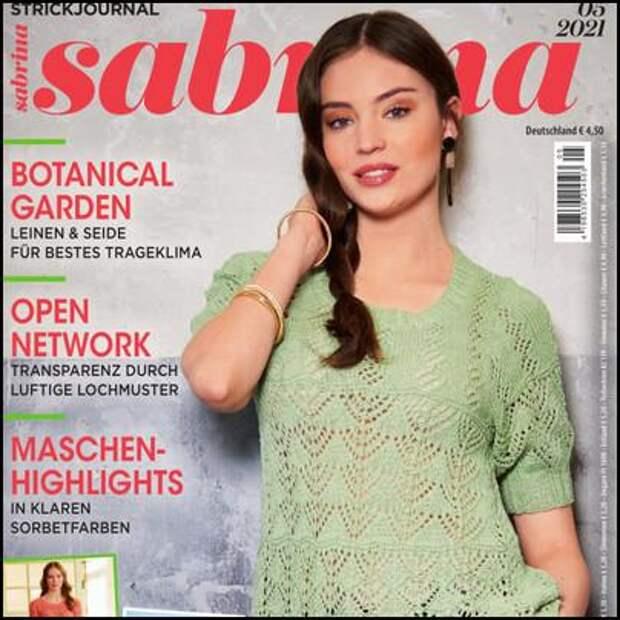 Sabrina №5, май 2021