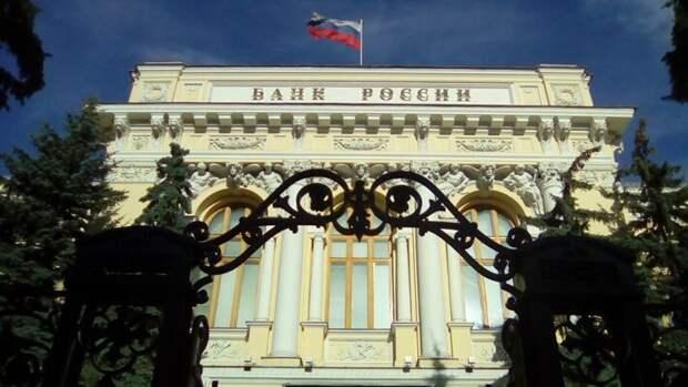 ЦБ с 1 апреля прекратил закупки золота у российских производителей