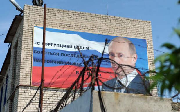 Суровый Челябинск: гаишники отняли у водителя драгоценности. Но отправились в колонию