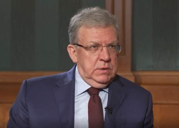 Кудрин предложил сократить госсектор экономики России за счет масштабной приватизации