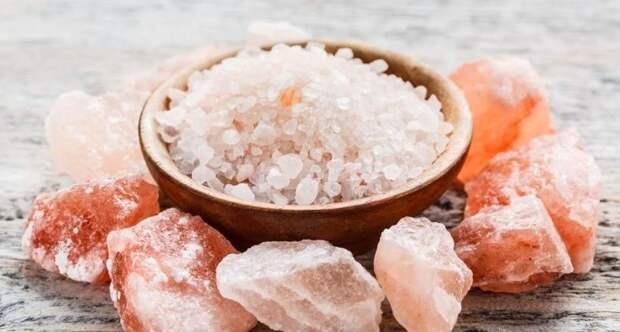 Himalayan salt 3 result