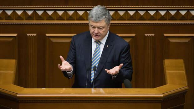 Дело о коррупции при президентстве Порошенко вновь возобновили на Украине