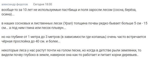 """Катастрофа, после которой Петр I """"основал"""" Екатеринбург"""