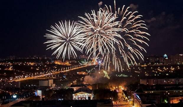 ВБелгороде прогремит праздничный салют вДень города
