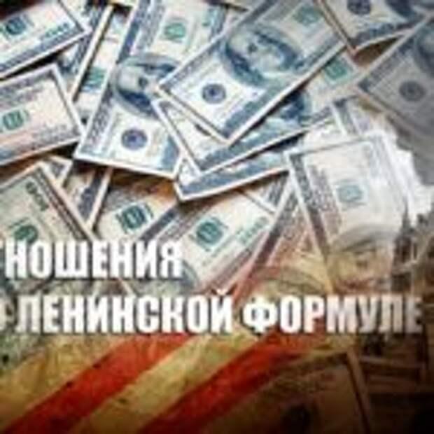 «Дыма без огня не бывает»: Кремль прокомментировал возможные санкции США против госдолга РФ