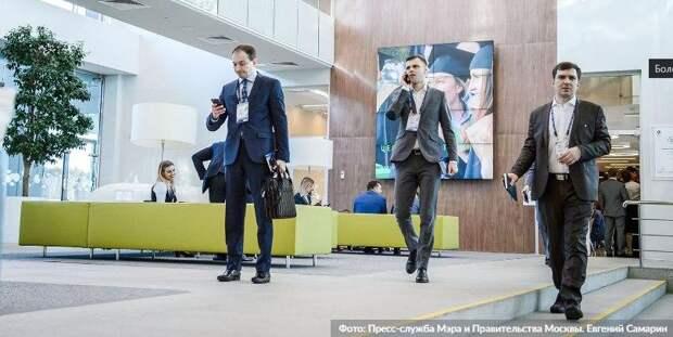 "БЦ ""Виктория Плаза"" оштрафуют за нарушения антиковидных мер. Фото: Е. Самарин mos.ru"