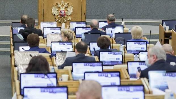 Выборы в Госдуму-2021: обзор главных событий 25 мая