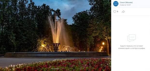 Фото дня: атмосфера летнего вечера в сквере на Новопесчаной
