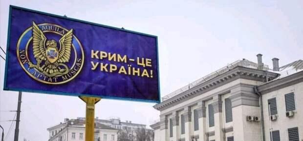 Олигарх Пинчук под ухмылки Зеленского с женой предложил отметить Новый год в Крыму