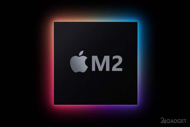 Началось серийное производство чипов Apple М2 для ноутбуков