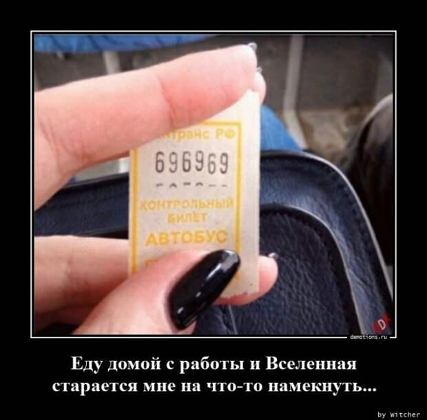 5402287_1612166370_demki5 (640x630, 77Kb)