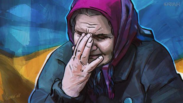 «Как тут жить нашим детям»: в Киеве заявили, что Украина превратилась в зоопарк