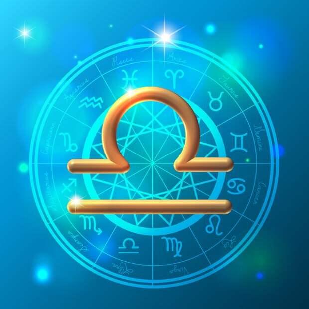 Определяем возраст души по знаку Зодиака