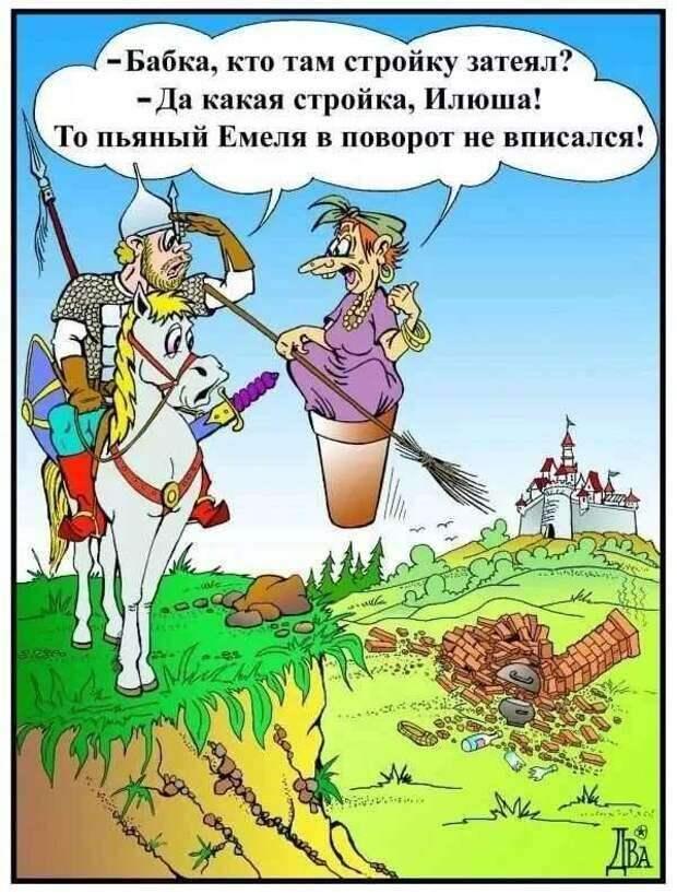Неадекватный юмор из социальных сетей. Подборка chert-poberi-umor-chert-poberi-umor-55300504012021-2 картинка chert-poberi-umor-55300504012021-2