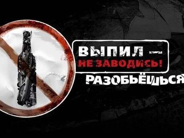 Сотрудники симферопольской Госавтоинспекции проводят профилактические мероприятия «Нетрезвый водитель»
