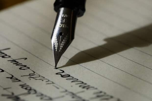 """""""Просто написать"""": фантастическая техника исполнения желаний - результат в 90% случаев"""