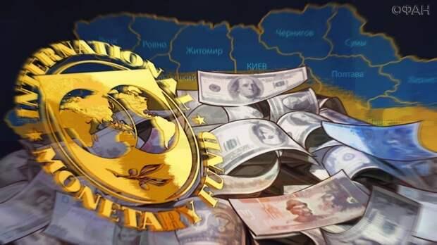 Глубинное государство США подставилось на Украине на миллиарды к выгоде России