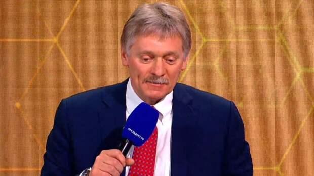 Песков высказался об отъезде российских ученых за рубеж