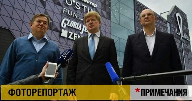 На открытие ТЦ в Севастополе выписали советника президента