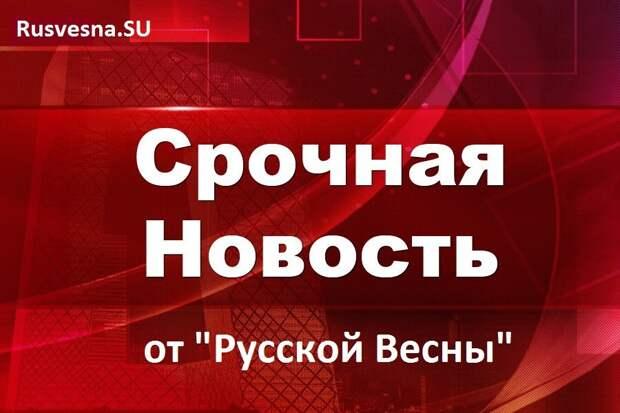 Каратели пустили в ход ракеты: экстренное заявление Армии ДНР