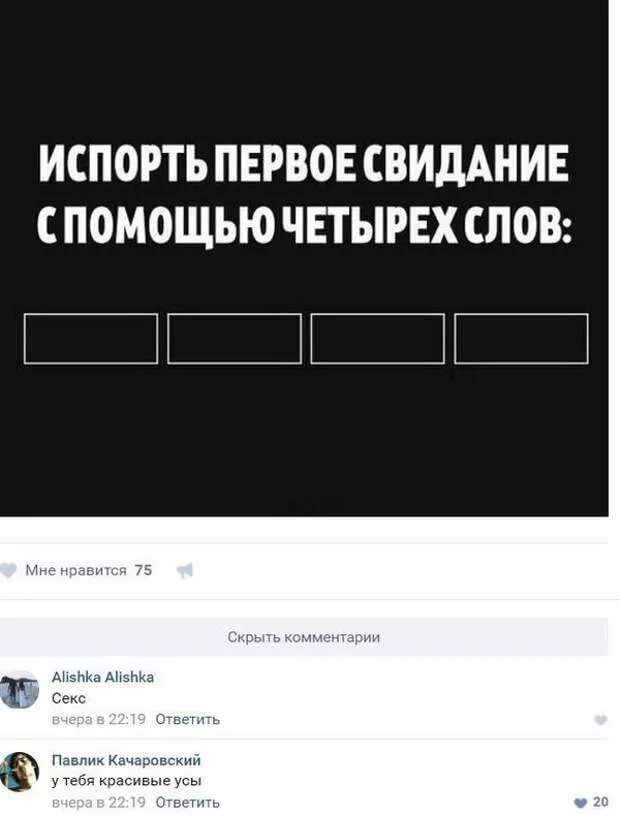 Смешные комментарии. Подборка chert-poberi-kom-chert-poberi-kom-55080416012021-15 картинка chert-poberi-kom-55080416012021-15